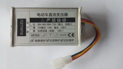 dcdc 12A10A